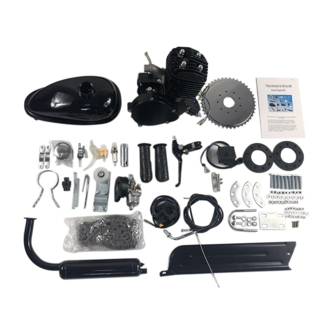 50CC 2 Stroke Petrol Gas Engine Kit Bicycle Modified Engine Set - Black