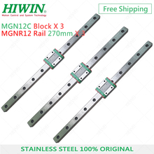 送料無料 3 個 hiwin MGN12 リニアレール 270 ミリメートル MGN12C ブロックステンレス鋼 3D プリンタ