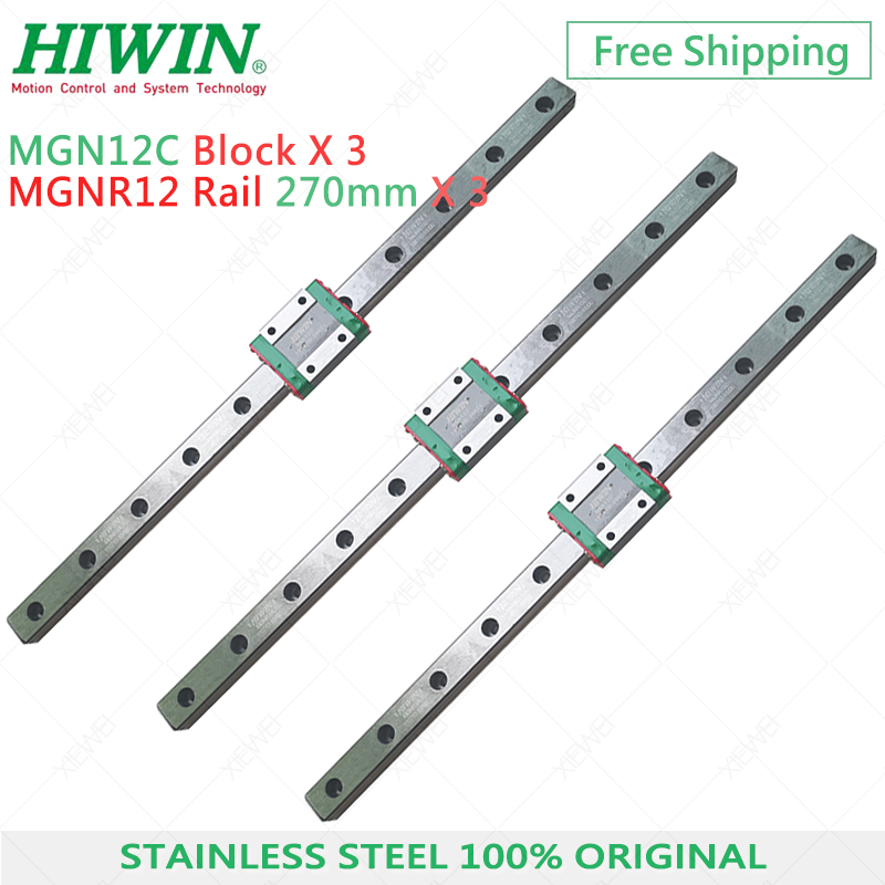 Free Shipping 3 pcs HIWIN MGN12 linear rail 270mm with MGN12C block stainless steel  for 3D Printer