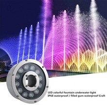 RGB Led fountain light 6w 12w 18w Swimming Pool Light Free AC/DC 12V 24V Underwater Lights Fountains Waterproof Ip68 Landscape цена 2017