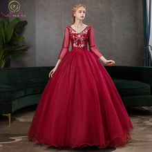Ball-Gown Quinceanera-Dresses Tulle Long-Sleeve Floral-Pearl Burgundy Sweet 16 Lace Muslim