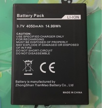 Free shipping,Original TREKKER-X1 battery For CROSSCALL TREKKER-X2 Cellphone smart Mobile phone 3.7V batterie bater