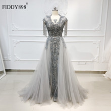 Luxury Evening Dresses Long Scoop Tassel Short Sleeve Beaded Evening Gown Tulle Grey Formal Evening Dress Vestido de Fiesta NE53