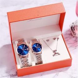 2020 5pcs/set Fashion new Couple 1314 Love Fashion Waterproof Quartz watch steel band women's Watch Dress Clock Gifts