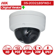 цена на Hikvision DS-2CD2185FWD-I 8MP Network mini dome security CCTV Camera POE SD card 30m IR H.265+ IP camera