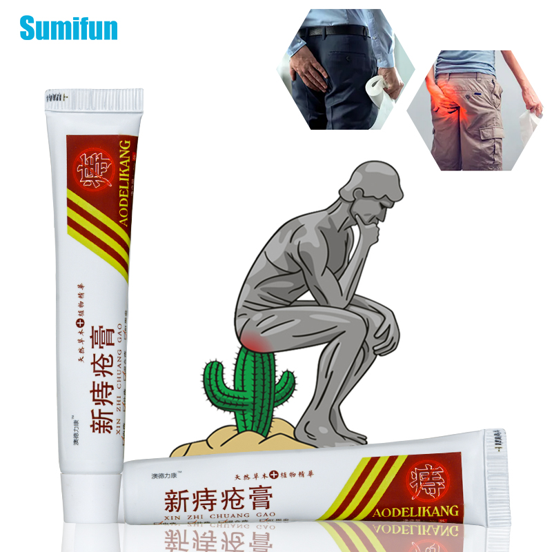 1Pcs Hemorrhoids Ointment Chinese Herbal Cream External Anal Fissure Painkiller Pain Relief Medical Plaster P1068