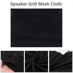 Черная защитная ткань для спикера, Пыленепроницаемая ткань для стерео колонки, сетчатая ткань, размер 1,6x0,5 м