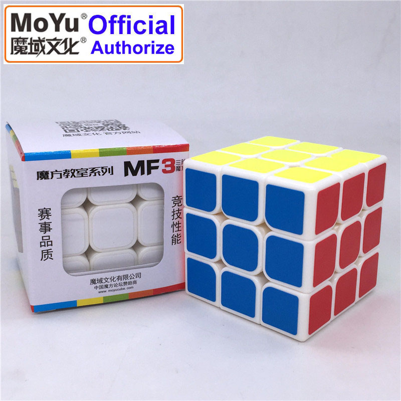 New MoYu 3x3x3 magic cube puzzle cubes professional speed cubo magico educational toys for students MF3SET 9