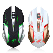 Ouhaobin Draadloze Stille LED Backlit USB Optische Ergonomische Gaming Muis Gaming Mouse VOOR Win 7/Win 8(China)