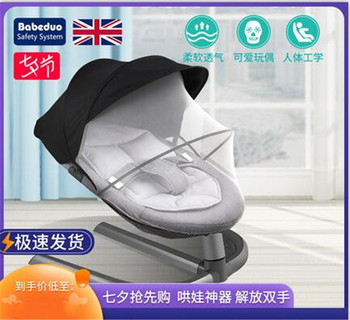 Baby rocking chair comfort chair children's shaker newborn rocking chair reclining cradle sleep baby rocking chair bb electric rocking chairs shaker can lie flat cradle to appease the rocking chair to coax sleep swing