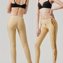 Women Recovery Shaper Legs Shaping Underwear Slimming Thigh Control Panties After Surgey