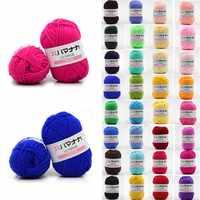 Artesanía de lana de ganchillo para bebé, hilo de punto para bebé, babycare, colorido, 4 capas, suave, 25g, lote de algodón suave, punto artesanal
