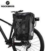 ROCKBROS Fahrrad Taschen Volle Wasserdichte Faltbare Reclctive Große Kapazität MTB Bike Taschen 18L 27LPanniers Gepäck Bike Zubehör