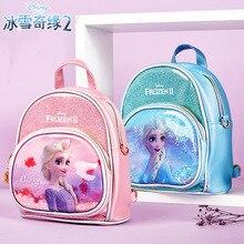 Primary-Bag Frozen Disney Girls Kids for School Burden-Reduction Kindergarten Guardian