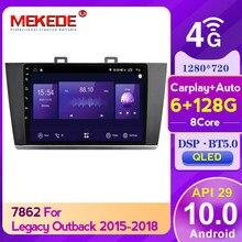 DSP QLED pantalla Android 10,0 Car Radio GPS de navegación jugador para Subaru Outback 5 2015 - 2018 Octa Core 6GB + 128GB No 2 Din DVD
