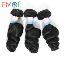 Brazilian Loose Wave Bundles Hair Extensions 100% Human Hair Weave Bundles Natural Color Buy 3/ 4 bundles Deal