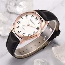 Женские классические часы zegarek damski повседневные кварцевые