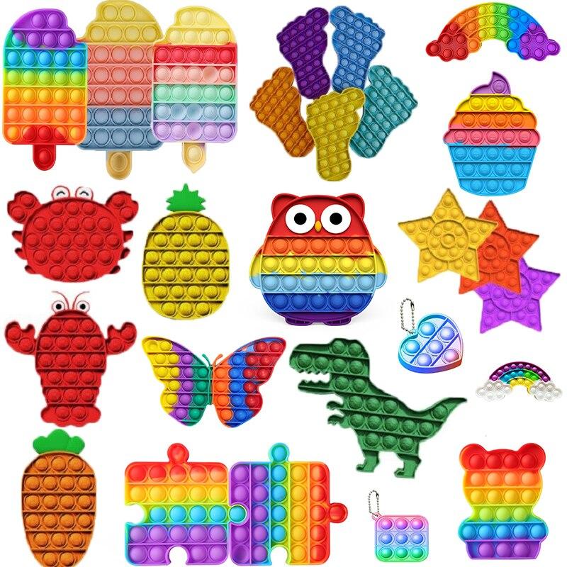 Пуш-ап пузырь сенсорная игрушка для аутистов мягкие игрушки для снятия стресса для взрослых и детей смешные анти-стресс Непоседа куб игрушк...