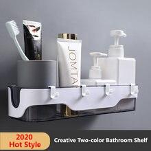 Настенная полка для ванной комнаты настенный органайзер без