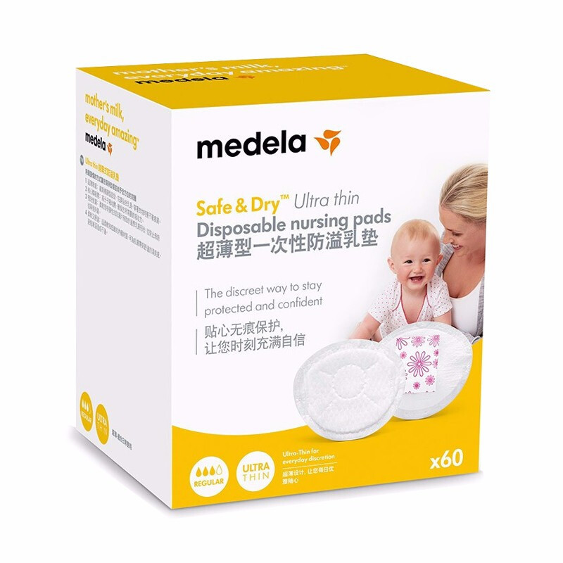 Medela MEDELA Ultra-Thin Disposable Anti-spill Breast Pads Leak-Proof Breastfeeding Pad Anti-Overflow Separated Milk Breast Pad