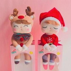 Image 3 - Metoo Плюшевые игрушки Анжела Рождественские куклы с коробкой Мечтая девочка плюшевый кролик мягкие Подарочные игрушки для детей