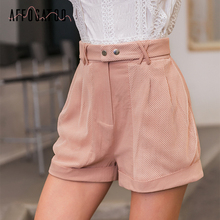 Casual pink shorts Hollow out Fishnet short Pants SF