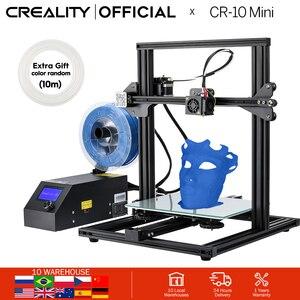 Image 1 - CREALITY 3D CR 10 מיני חצי התאסף אלומיניום 3D מדפסת ערכת הדפסת גודל 300*220*300mm לחדש הדפסה כיבוי פונקציה