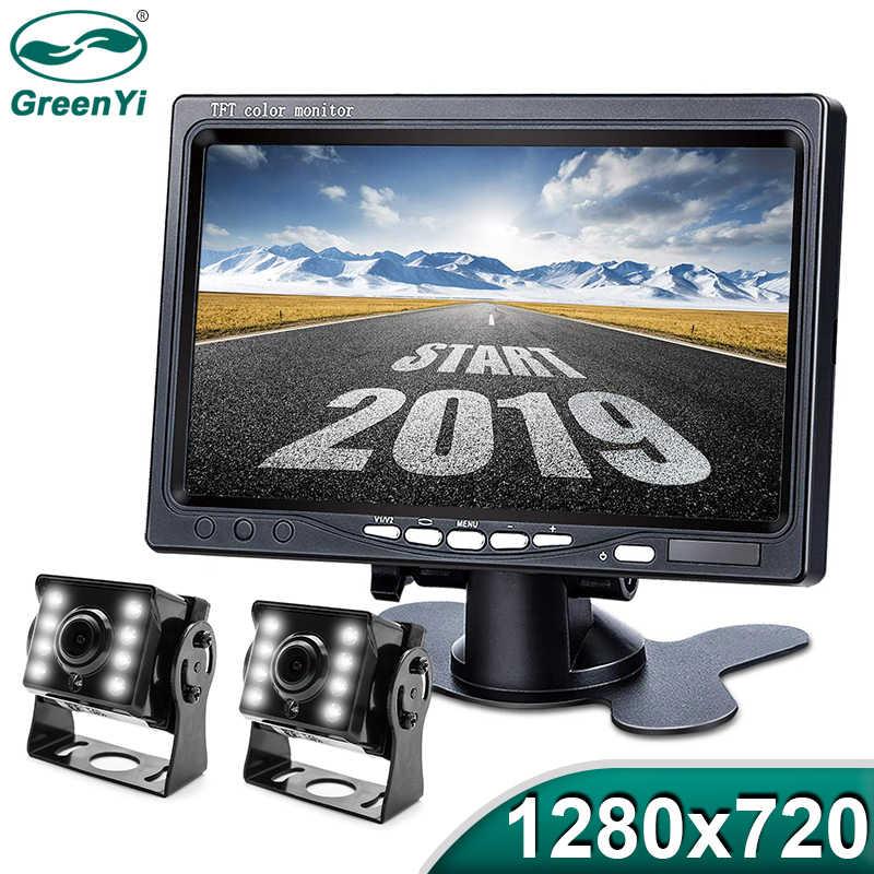 GreenYi 1280*720 عالية الوضوح AHD شاحنة ضوء النجوم للرؤية الليلية كاميرا احتياطية 7 بوصة سيارة عكس رصد ل حافلة سيارة