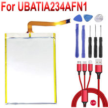 2120mAh Battery UBATIA234AFN1 for Sharp Aquos EX SH-02F Cell Phone+USB cable+toolkit(China)