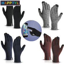 HAPPTYL 1Pair  Women Man Running Gloves Touch Screen Gloves Winter Run