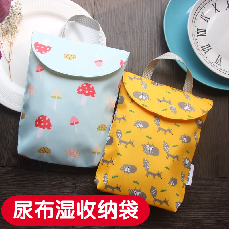 Infant Baby Diapers Storage Bag Nursing Portable Diaper Bag Waterproof Baby Clothing Clothes Diapers Bag