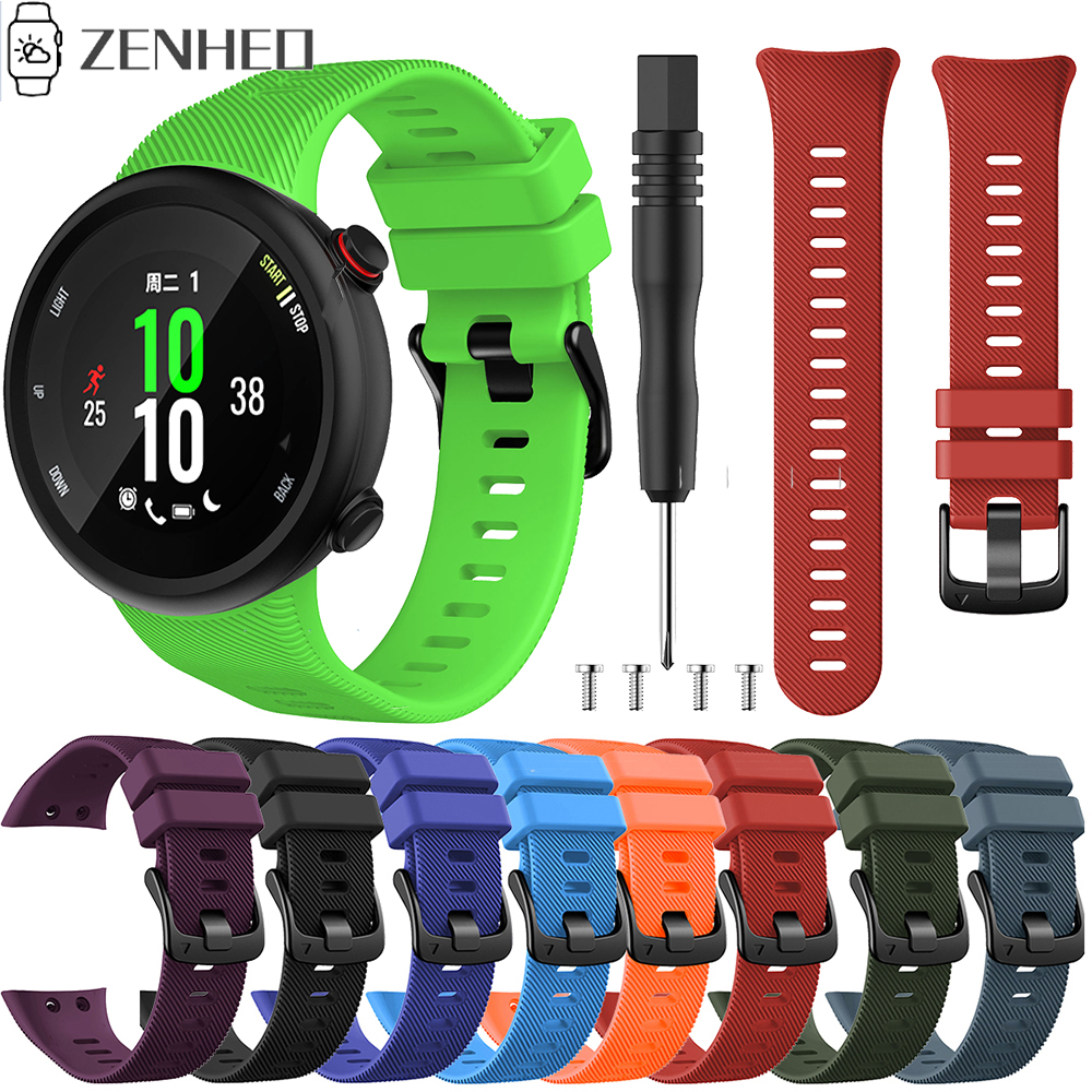 Replacement Soft Silicone Strap Watchband For Garmin Swim 2 GPS Smart Watch Band Accessories Bracelet Wristband With Tool