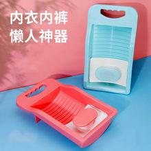 Placa de lavagem de lavagem de lavagem de plástico placa de lavar roupa pequena tábua de lavar mão engrossada lavar roupa casa jardim bj50cy