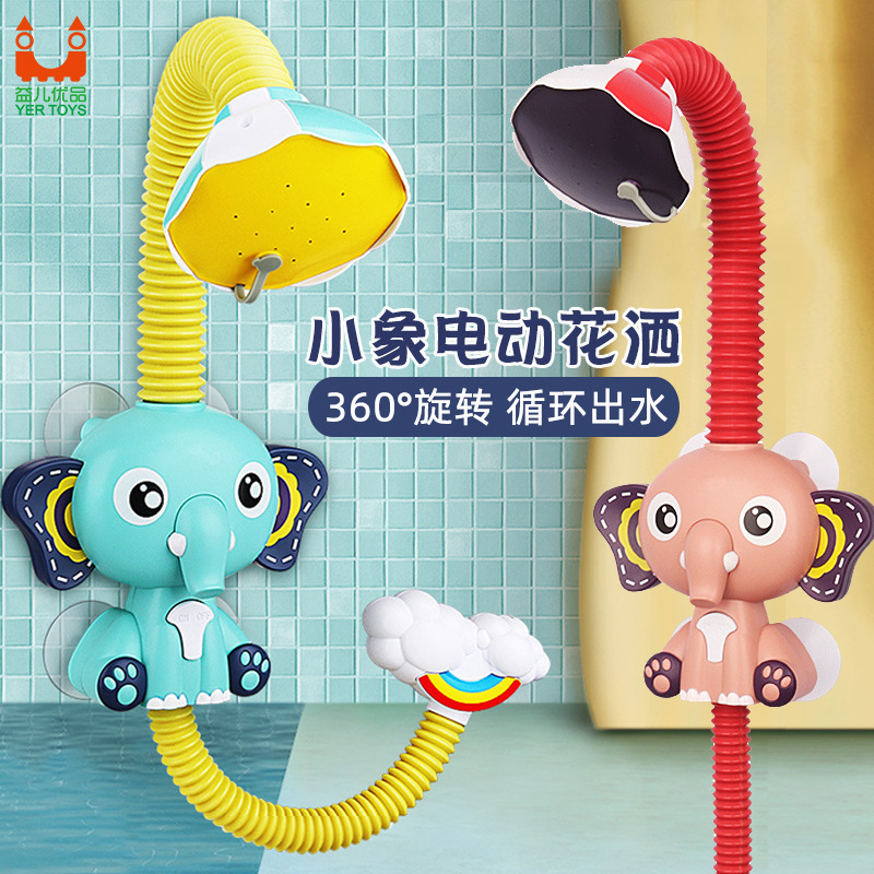 Electric Shower Head Shower Head Water Spray Baby Swimming Swimming Water Baby Bath Bathroom Toy Children