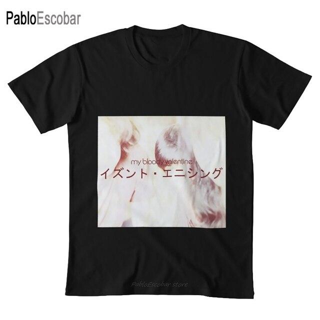 Lush Tshirt shoegaze my bloody valentine