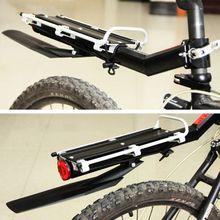 Регулируемый MTB багаж быстросъемное крепление для велосипедного сиденья задняя стойка с постом 11UE