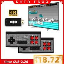 Usb Беспроводная портативная ТВ игровая консоль data frog встроенная