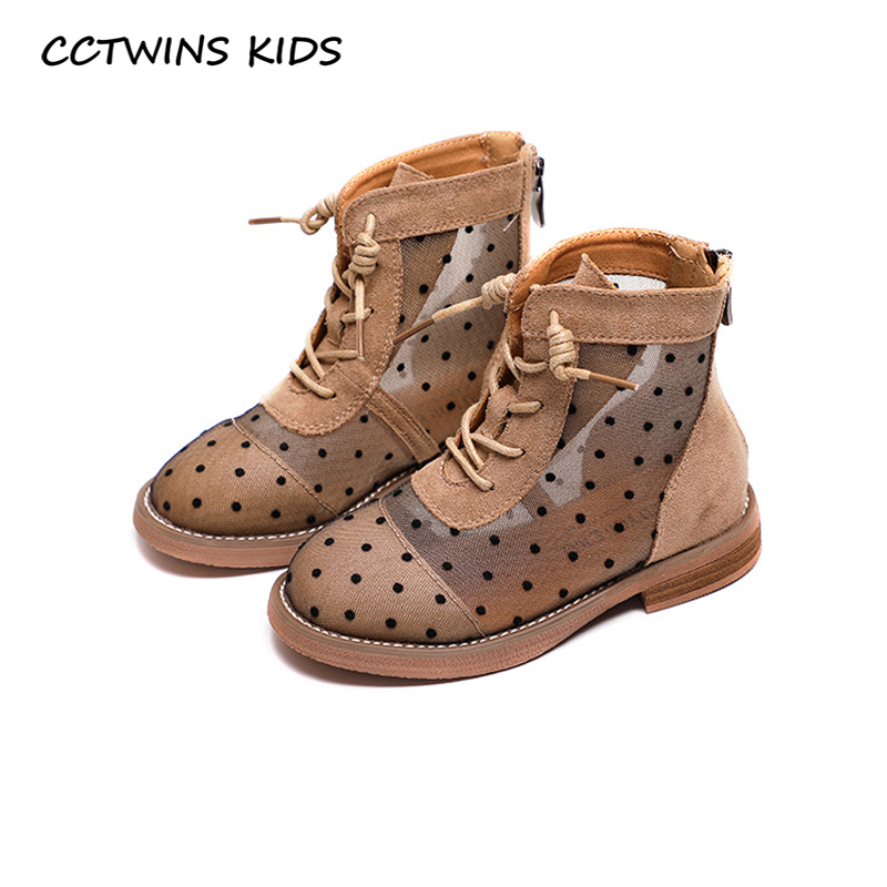 CCTWINS Kids Shoes 2020 Spring Baby Girls Brand Shoes For Children Fashion Short Boots Toddler Fashion Breathable Shoes FB1831