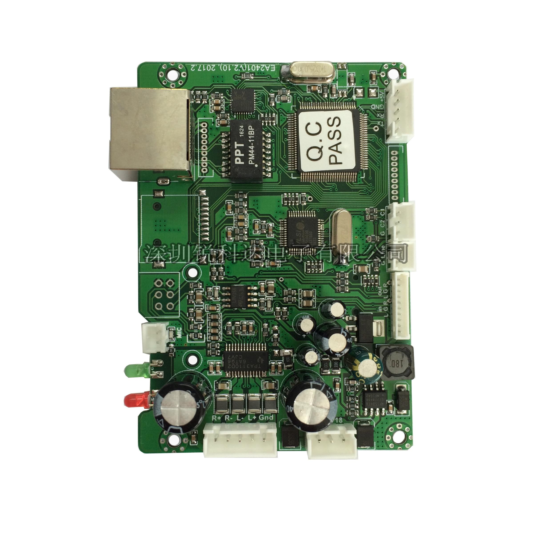SV-2403 Network Audio Broadcast Intercom Module 2*15W