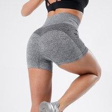 Bezszwowe spodenki do biegania kobiet Push Up wysokiej talii Fitness krótki Slim treningu Dropship 2020