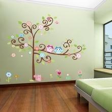 Owl flower tree wall stickers large children's room living room bedroom corridor kindergarten DIY decorative wall stickers