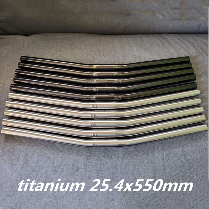 H & H Titanium Handlebar S-Type Ultra-Light 25.4X550MmสำหรับBromptonจักรยานTi swallow Handlebar