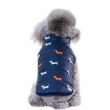Warm Soft Dog Jacket Winter Coat for Small Clothes Chihuahua bulldog Pet Vest Puppy Outfit Cat Clothing