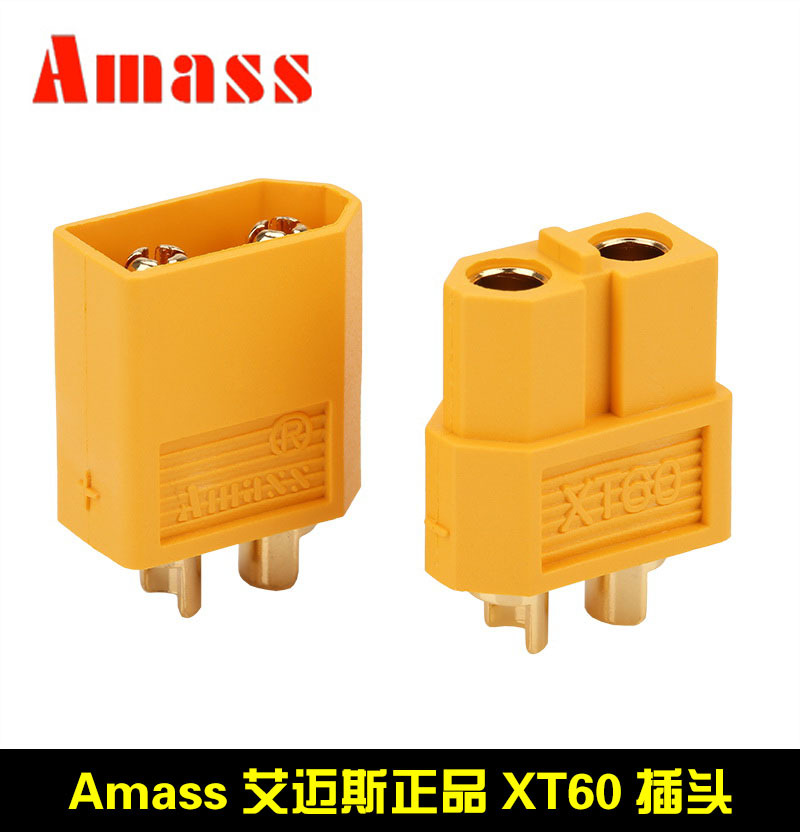 Aimaisi Xt60 Plug 2 Mm Gold Plated Low Resistance Through Machine Unmanned Aerial Vehicle Connector Xt60