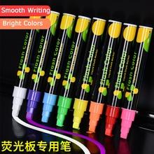Colorful Liquid Chalk Marker Erasable Highlighter Fluorescent Pen Drawing Art  LED Billboard Painting for Whiteboard Chalkboard