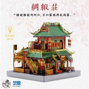 Image 4 - مو 3D لغز معدني الحي الصيني بناء MERCERY مخزن نموذج مصباح ليد نموذج أطقم DIY 3D تجميع بانوراما لعب هدية للأطفال