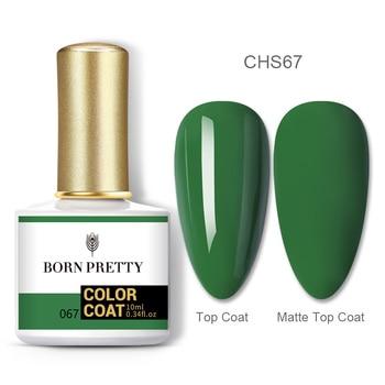 BORN PRETTY Nail Gel 120Colors 10ml Gel Nail Polish Soak Off UV LED Gel Varnish Holographics Shining Nagel Kunst Gellack 128