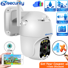 1080p 4X Auto Zoom Wireless IP Camera Outdoor Speed Dome Camera Auto Tracking CCTV Security Video Surveillance PTZ Camera WiFi