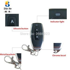 Image 3 - 433MHz 범용 무선 원격 제어 AC 85V 220V 2CH 릴레이 수신기 모듈 차고 문 램프 전구 전기 기계 빛