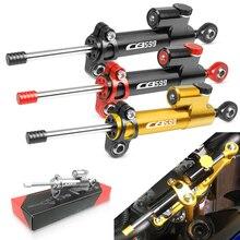 цена на For Honda CB599 HORNET 1998-2006 1999 2000 2001 2002 2003 2004 2005 Motorcycle Steering Stabilize Damper Bracket Mount CB 599